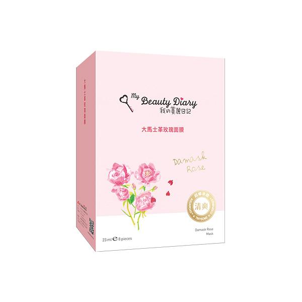 My-Beauty-Diary-Hoa-Hong