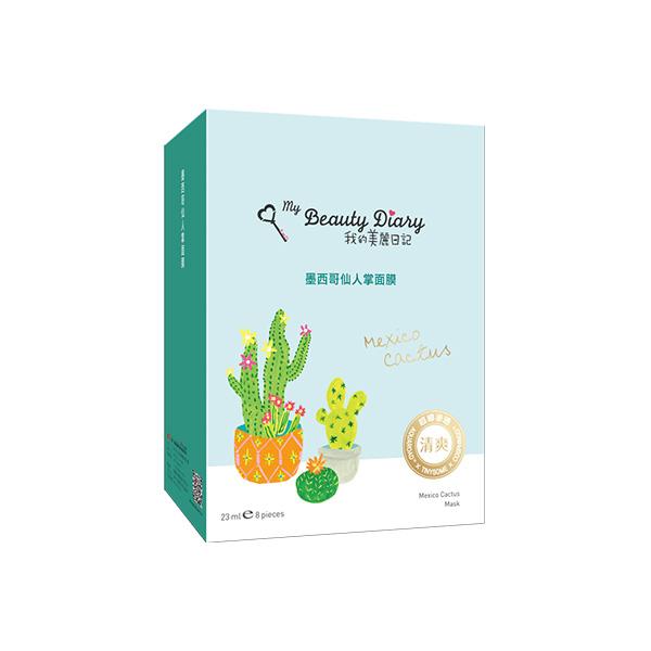 My-Beauty-Diary-Xuong-Rong