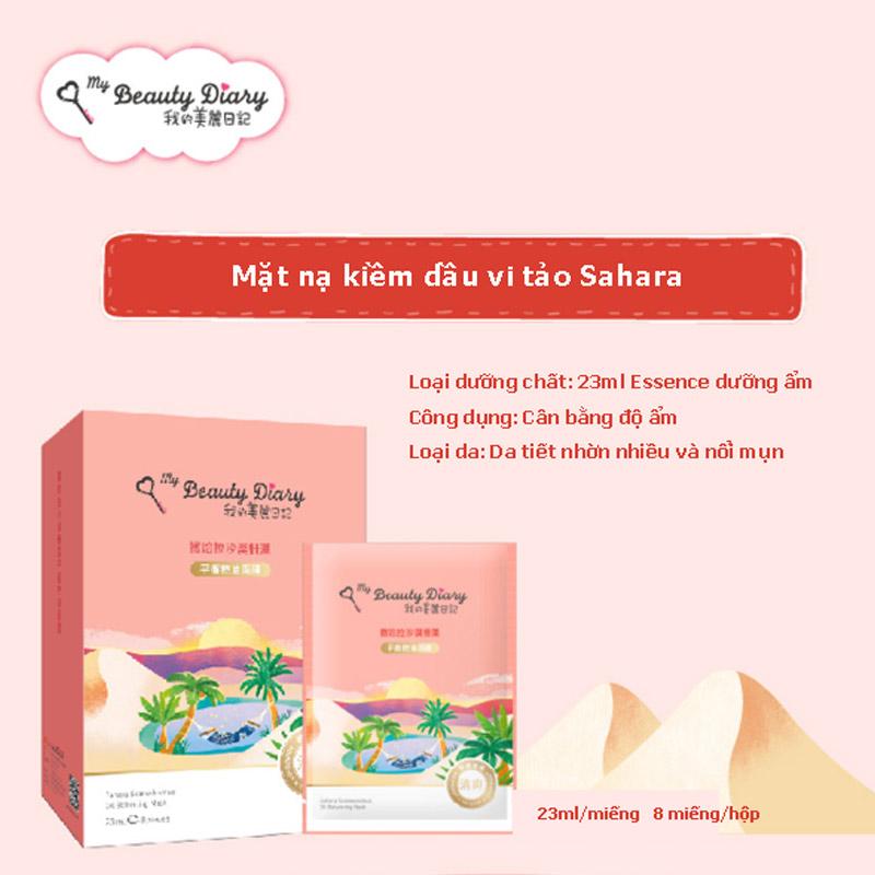 mat-na-duong-da-my-beauty-diary-tao-sahara