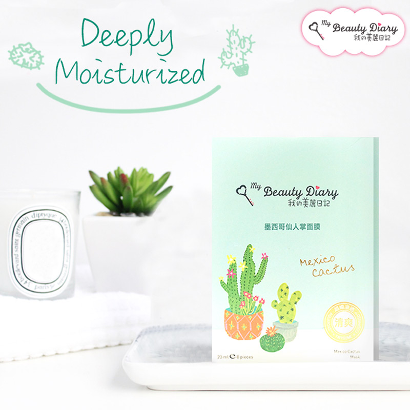 mat-na-duong-da-my-beauty-diary-xuong-rong