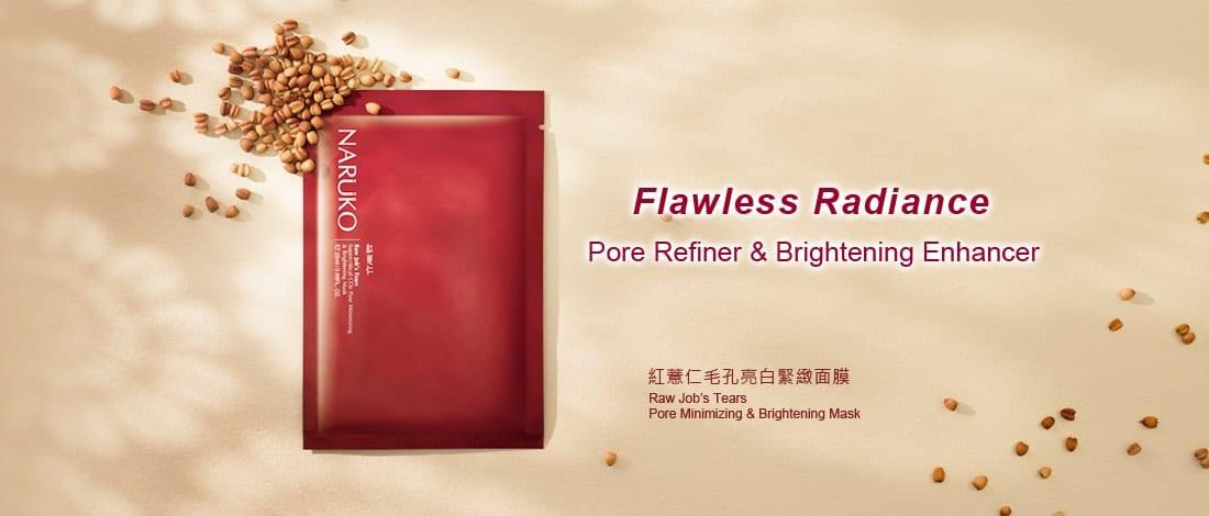 NARUKO Raw Job's Tears Pore Minimizing and Brightening Mask