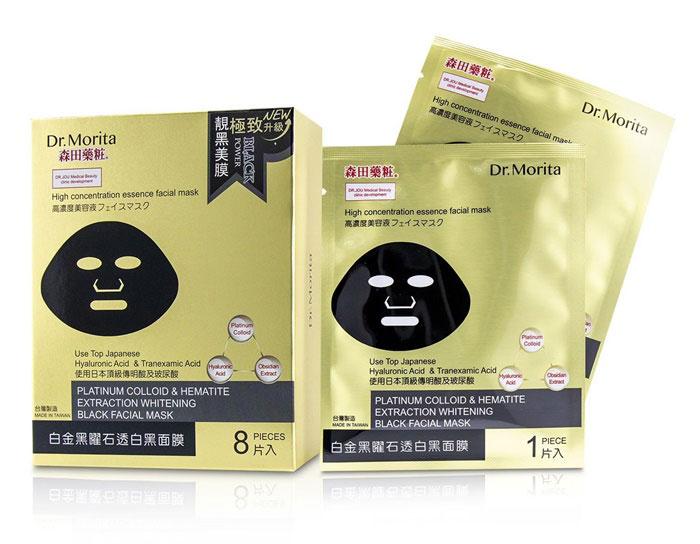 Dr. Morita Platinum Colloid & Hyaluronic Acid Moisturizing Black Facial Mask