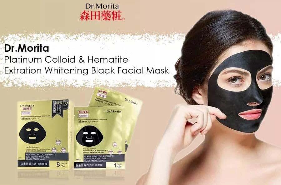 Dr. Morita Platinum Colloid & Hyaluronic Acid Moisturizing Black Facial Mask 4